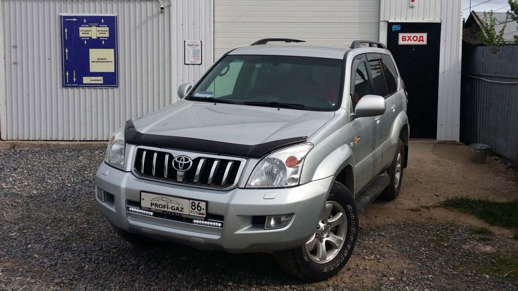 Мы установили ГБО на Toyota Land Cruiser Prado 120